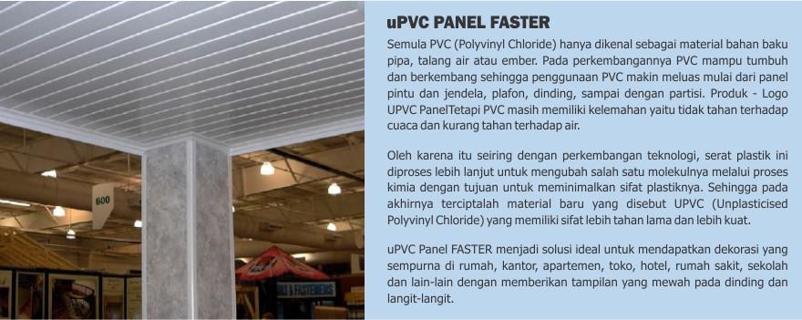 uPVC Panel - uPVC Panel Faster